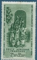 Inde  - Aérien     - Yvert N°   7 * ( Légère Adhérence)  - Cw 17018 - India (1892-1954)