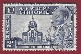 1947 - Emperor Haile Selassie And Views - Mi:ET 242X - Used - Äthiopien