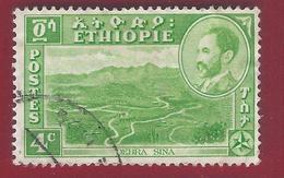 1947 - Emperor Haile Selassie And Views - Mi:ET 243  - Used - Etiopia