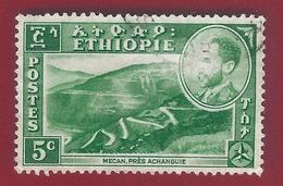 1947 - Emperor Haile Selassie And Views - Mi:ET 244- - Used - Etiopia