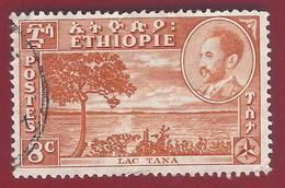 1947 - Emperor Haile Selassie And Views - Mi:ET 245  - Used - Äthiopien