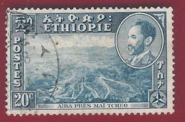 1947 - Emperor Haile Selassie And Views - Mi:ET 247 - Used - Etiopia