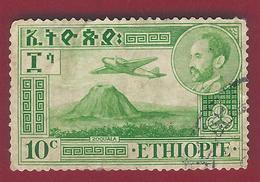 1947 - Emperor Haile Selassie And Views - Mi:ET 254  - Used - Äthiopien