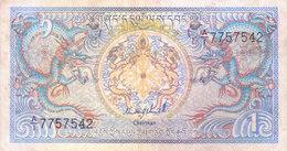 BHUTAN 1986 CURRENCY NOTE / BANK NOTE - 1 NGULTRUM - Bhutan