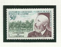 Gabon  N°303, 316 à 319 Neufs** Cote 4.90 Euros - Gabon (1960-...)