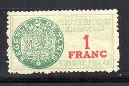 1/ Tunisie Fiscal Protectorat  N° ?  Neuf  XX  MNH Millesime , Cote : ?,00 € - Tunisia (1888-1955)