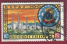 1962 - Coronation Of Haile Selassie - Mi:ET 439  - Used - - Etiopia