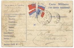 CARTE POSTALE MILITAIRE  ST SAVIN DE BLAYE GIRONDE 1916 - Guerra 1914-18
