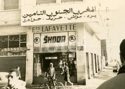 60s OLD ORIGINAL FOTO PHOTO CARS SPARES SKODA PEUGEOT SIMCA TANGER MOROCCO AFRICA No44 - Orte
