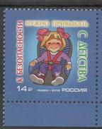 RUSSIA, 2016, MNH,CHILDREN, ROAD SAFETY, SEAT BELTS,1v - Other