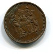 1971 Rhodesia 1/2 Cent Coin - Rhodesia