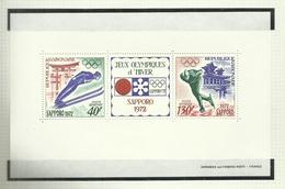 Gabon  BLOC N°19 Neuf** Cote 4.70 Euros - Gabón (1960-...)