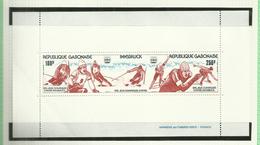 Gabon  BLOC N°25 Neuf** Cote 5.75 Euros - Gabón (1960-...)