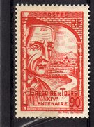 Timbre France Neuf Sans Charniere N°442