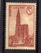Timbre France Neuf Sans Charniere N°443