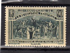 Timbre France Neuf Sans Charniere N°444