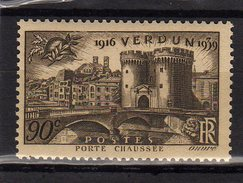 Timbre France Neuf Sans Charniere N°445