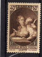 Timbre France Neuf Sans Charniere N°446