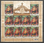 Ukraine 2014. EUROPA CEPT 4.80 Stamp In Sheet Used - Europa-CEPT