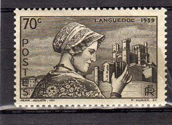 Timbre France Neuf Sans Charniere N°448