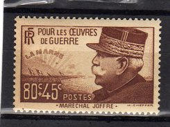 Timbre France Neuf Sans Charniere N°454