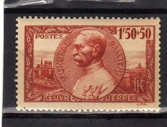 Timbre France Neuf Sans Charniere N°456