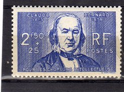 Timbre France Neuf Sans Charniere N°464