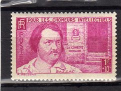 Timbre France Neuf Sans Charniere N°463