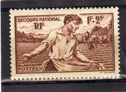 Timbre France Neuf Sans Charniere N°467