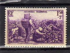 Timbre France Neuf Sans Charniere N°468