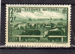 Timbre France Neuf Sans Charniere N°469