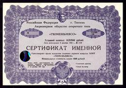 RUSSIA SHARE CERTIFICATE 'TYUMEN MYASO' 1000 RUBLES 1992 AUnc - Russia