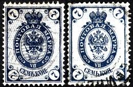 RUSSIE  1889-1904  -  YT   43 A + 43 B   - Oblitérés - Oblitérés