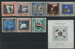1962 Egitto, 10° Anniversario Rivoluzione , Serie Completa Nuova (**) - Unused Stamps