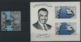1964 Egitto, Inaugurazione Canale Divisione Del Nilo , Serie Completa Nuova (**) - Egypt