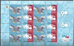 Slovakia 2016. RTV Television Personalized Stamp Sheet - Slovakia
