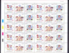 Libya 2016 -  Complete Full Sheet - International Children's Day - MNH ** Best Quality - Libya