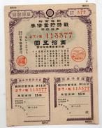 JAPON : Rare Titre D'emprunt Années 40 - Asie