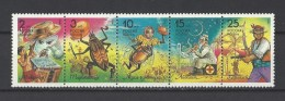 RUSSIE  Y/T 5981/5985  Neuf **  Personnages D'oeuvres Pour Enfant De Korneï Ivanovitch Tchoukovski  1993 - 1992-.... Fédération