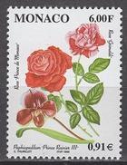 MONACO 1999 - N° 2195 - NEUF** - Monaco