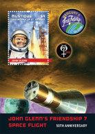 MUSTIQUE Of ST.VINCENT ; SCOTT # ; IGPC 1207 S ; MINT N H STAMPS (  SPACE ; JOHN GLENN - St.Vincent & Grenadines