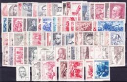 * Tchécoslovaquie 1952 Mi 701-775 Ohne Bl.13 (Yv 610-681), (MH), Sans BF 16, Trace De Charniere Propre - Czechoslovakia