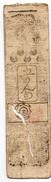 JAPON : Hansatsu 18ème/19ème Siècle (fine) - Japan