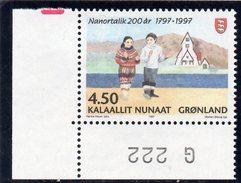 GROENLAND 1997 ** - Groenlandia