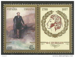 Ukraine - 200. Geburtstag Von Aleksandr Puschkin  POET  / PUSHKIN Postfrisch 1999 Mi. 307 MINT  MNH ( U - 102) - Célébrités
