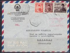 Egypt 1952 Registered Airmail Letter From Egypt To Beograd (YU) - Posta Aerea