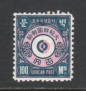 REGNO DI COREA - 1884: Valore Nuovo Stl Da 100 M.- SIMBOLI IN QUADRI VARI - In Buone Condizioni. - Corea (...-1945)
