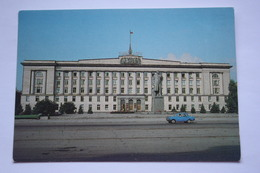 Ukraine. Cherkassy. Soviet House With  LENIN MONUMENT (demolished) 1983 Stationery - Monuments