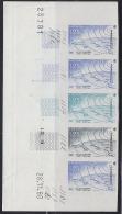Comoros 1960 Radio Broadcast Trial Color Proof Margin Strip Of 5 Including Multicolor. Scott 47 Yvert 18. MNH.