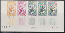 Comoros 1965 Spiny Lobster Trial Color Proof Margin Strip Of 5 Including Multicolor. Scott 63 Yvert 35. MNH.